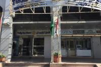 Tulip Inn Riyadh Image