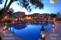 Essaouira Lodge Image