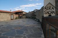Apartamentos Aira Sacra Image