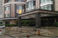 JI Hotel 798 Art Zone Beijing Image