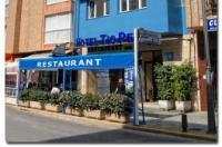 Hotel Tio Pepe Image