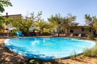 Casa Rural Fuente La Teja Image