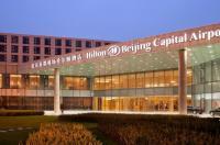 Hilton Beijing Capital Airport Image
