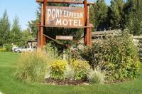 Pony Express Motel Image