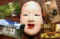 Villa-Japonica Image