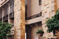 Rambler Oasis Hotel Image