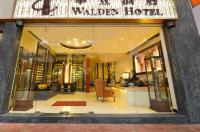 Walden Hotel Image