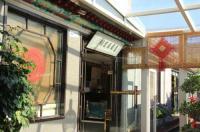 Beijing Hutong Inn Image