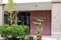 Asphodel Inn Image