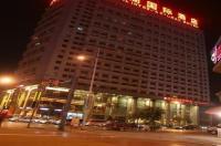 Wonhurg International Hotel Image