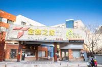 Meiyuan Hotel Image