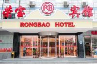 Rongbao Hotel Image
