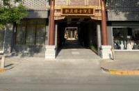 Beijing Botai Houhai Hotel Image