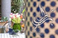 Riad Al Bartal Image