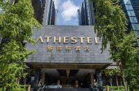 Sofitel Forebase Chongqing Hotel Image