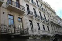 Sudamerika Hostel & Suites Image