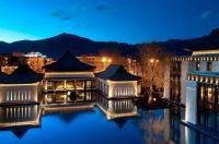 The St.Regis Resort Lhasa Image