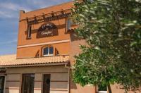 Le Mas De Gaujac Image