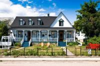 Maison Hovington Image