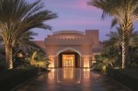 Shangri-La Barr Al Jissah Resort & Spa Image