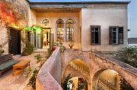 Fauzi Azar Inn Image