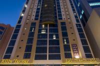 Elite Tower Image