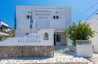 Filoxenia Apartments Image