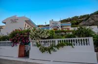 Balaskas Hotel Image