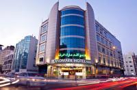 Landmark Riqqa Hotel Image