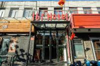 Beijing 161 Wangfujing Hotel Image