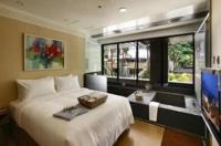 Fullon Hot Spring Resort Tamsui Image