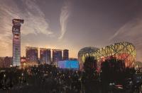 Pangu 7 Star Hotel Beijing Image