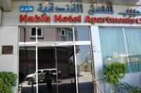 Habib Hotel Apartments Image