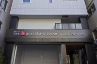 The B Tokyo Akasaka-Mitsuke Image