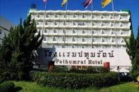 Pathumrat Hotel Image