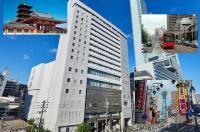Tennoji Miyako Hotel Image