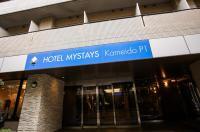 Hotel Mystays Kameido Image