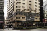 Taipei Fullerton Hotel - East Image