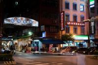 Wonstar Hotel Song Shan Image