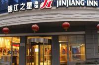 Jinjiang Inn - Beijing Jiuxianqiao Image