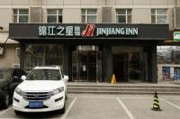 Jinjiang Inn Beijing Olympic Village Datun Road Image