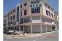 Century Hotel Inanam Image