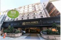 Kobos Hotel Image