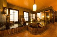 Natural Hot Spring Spa Dormy Inn Express Mikawa Anjo Image