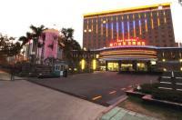 Ridong Garden Hotel Xiamen Image