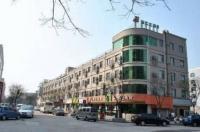Jinjiang Inn - Hangzhou Economic-Technological Development Area Image