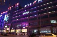 Jinjiang Inn - Beijing Daxing Development Zone Image