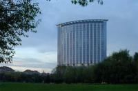 Shangri-La Hotel Baotou Image