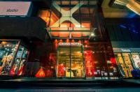 Cross Hotel Osaka Image