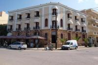 Istiaia Hotel Spa Image